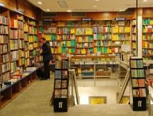 Grafik: Buchhandlung - (c) safesurfer/FlickR